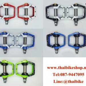 บันไดจักรยาน MPEDA ALNC-930