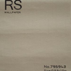 วอลเปเปอร์ผสมโฟมเรียบหรูสีชาเย็น รหัส: 795943