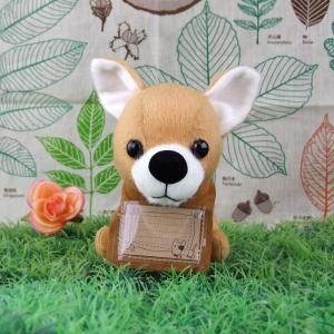 ITOOB Chiwawa Dog ตุ๊กตาไอ้ตูบ ชิวาว่า