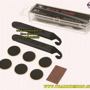 ชุดปะยาง BIKE HAND YC129-B