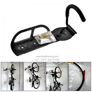 ขาแขวนล้อจักรยาน กับผนัง