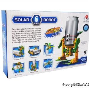 6 IN 1 Solar Robot หุ่นยนต์พลังแสงอาทิตย์