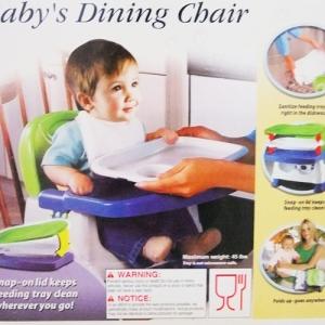 เก้าอี้ทานข้าวเด็ก Baby's Dining Chair ปรับระดับได้