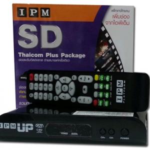 กล่องรับสัญญาณดาวเทียม IPM UP