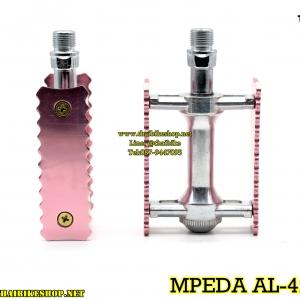บันไดจักรยาน MPEDA AL-42-1