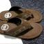 รองเท้าแตะชาย ไซส์ 40-45 thumbnail 1
