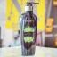 HyBeauty Vitalizing Hair & Scalp Shampoo ( ขายแยก ) thumbnail 1