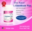 L-Glutathione แอล-กลูต้าไธโอน เดอะเซนต์ thumbnail 1