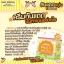 Mojii Sunscreen ครีมกันแดดที่ให้คุณมากกว่าการปกป้อง!! thumbnail 2