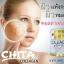 Chita Collagen Premium Collagen thumbnail 2