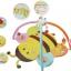 เพลยิม baby playmat butterfly thumbnail 2