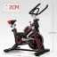 จักรยานออกกำลังกาย จักรยานฟิตเนส สปินไบค์ จักรยานนั่งปั่น ( สีดำแถบแดง ) thumbnail 7