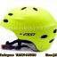 หมวกกันน็อคจักรยาน FAST FM2 thumbnail 5