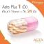 Asta Plus วิตามินหน้าเด็ก By Nongnaka 14Capsules thumbnail 4