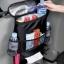 กระเป๋าใส่ของและช่องเก็บอุณหภูมิ (หลังเบาะ) thumbnail 1
