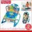 เปลโยก fisher price infant to toodle rocker ส่งฟรี พัสดุไปรษณีย์ thumbnail 1