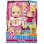 พร้อมส่งของเล่นเด็กตุ๊กตา party baby alive ของแท้ ส่งพัสดุไปรษณีย์ฟรี thumbnail 1