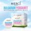 erci Bulgarian Yogurt Whitening Cream Mask ครีมมาส์กบัลแกเรียโยเกริต์ สูตรพิเศษ thumbnail 1