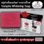 Beauty White Vampire soap 80 g.เนรมิตรผิวใส thumbnail 1