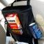 กระเป๋าใส่ของและช่องเก็บอุณหภูมิ (หลังเบาะ) thumbnail 2