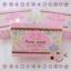 Pure Soap By Jellys สบู่เจลลี่ หัวเชื้อผิวขาว100% สูตรใหม่ขาวไวกว่าเดิมX2 (100 กรัม) thumbnail 1