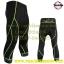 กางเกงขาสวมส่วน BFL 02 thumbnail 3