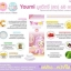 Youmi Mousse Foam (Vit-C) มูสโฟมวิตามินซีสด แค่ล้าง หน้าก็ใส thumbnail 4