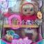 ตุ๊กตา Baby live หนูดื่มน้ำได้จริง มีเสียงพูดได้ค่ะ ส่งฟรี EMS thumbnail 4