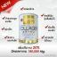 Chita Collagen Premium Collagen thumbnail 1