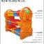 Thaiken ชั้นใส่ของเล่น รูปหมี รุ่น 210-1 (สีส้ม) thumbnail 2