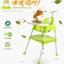 NEW เก้าอี้กินข้าวเด็กทรงสูง ปรับระดับได้และปรับเป็นโต๊ะได้ 3in1 พร้อมส่งสีชมพูส่งฟรี thumbnail 15