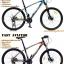 จักรยานเสือภูเขา FAST AVIATOR thumbnail 1