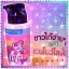 Rainbow Lotion by hello collagen thumbnail 9
