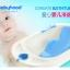 พร้อมส่งทุกสี อ่างอาบน้ำ Babyhood ส่ง kerry ส่งฟรี thumbnail 2