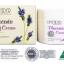 Lavender Placenta Cream ครีมรกแกะลาเวนเดอร์พลาเซนต้าจากออสเตรเลีย thumbnail 1