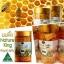 Nature King Royal Jelly เนเจอร์ คิง รอยัล เจลลี่ นมผึ้ง นำเข้าจากออสเตรเลีย thumbnail 1