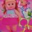 พร้อมส่งตุ๊กตาดูดนม The lovely baby ฉี่ได้ด้วย พร้อมอุปกรณ์ thumbnail 2