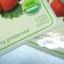 พิมพ์สติกเกอร์, พิมพ์ฉลากสินค้า (Sticker & Labels) thumbnail 10