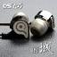 ขาย หูฟัง OSTRY KC06 Gold Limited edition สุดยอดหูฟังระดับ High Fidelity Professional บอดี้โลหะผสมไทเทเนี่ยม thumbnail 13