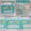 Yume Pure ยูเมะ เพียว คอลลาเจน thumbnail 1