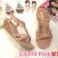 รองเท้าแตะส้นเตี้ยแบบรัดส้นแต่งอะไหล่เพชรด้านหน้า แบรนด์ cavawia thumbnail 1