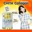 Chita Collagen Premium Collagen thumbnail 4