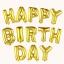 ลูกโป่งฟอยล์ HAPPY BIRTHDAY สีทอง thumbnail 1