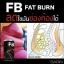 FB Fatburn ลดไขมันส่วนเกินเผาผลาญไขมันช่องท้อง thumbnail 2