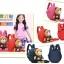 กระเป๋าเป้มีสายจูงเด็กกับตุ๊กตาหมี Winghouse thumbnail 3