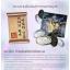 K.I.S.S SKINCARE LUXURY ABALONE CREAM thumbnail 4