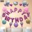 BIRTHDAY PARTY (KT2) ลูกโป่งพร้อมป้ายจัดปาร์ตี้วันเกิดรูป Kitty ลายลิขสิทธิ์ สีสันสดใส thumbnail 1