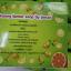 สบู่โสมมะนาว lemon soap by jeezz thumbnail 2