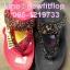 รองเท้า Fitflop 2014 No.F0981 thumbnail 1