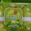 สบู่โสมมะนาว lemon soap by jeezz thumbnail 1